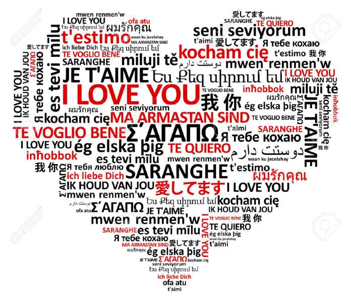hart ik hou van je