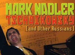 Mark Nadler