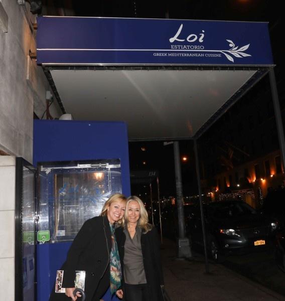 Greek Restaurants With Music Nyc