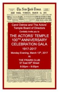 The Actors Temple