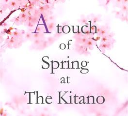 The Kitano Hotel
