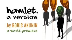 Boris Akunin,Hamlet Hamlet