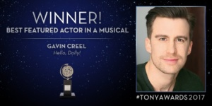 Gavin Creel, Hello Dolly!