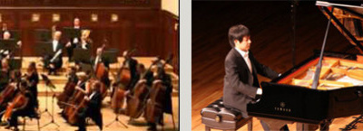 George Gershwin International Music Competition