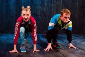 Disco Pigs, Evanna Lynch, Colin Campbell