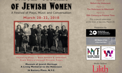Untold Stories of Jewish Women